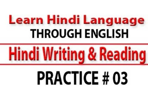 Learn through reading