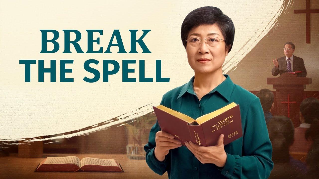 """Hear the Voice of the Holy Spirit   Gospel Movie Trailer """"Break the Spell"""""""