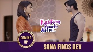 Sona Finds Dev | Kuch Rang Pyar Ke Aise Bhi - Coming Up Next - Sony TV Serial