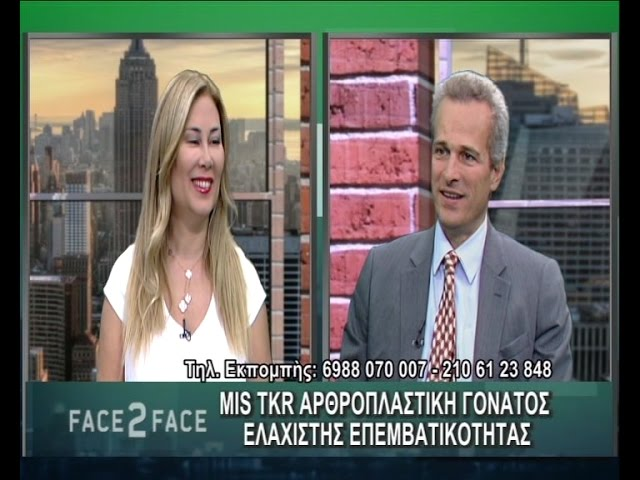 FACE TO FACE TV SHOW 228