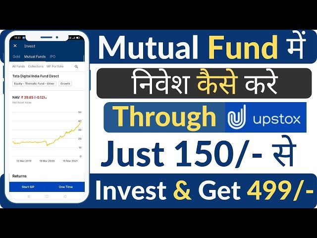 How to Invest in Mutual Funds Through Upstox in 2021   start just 150 investing in mutual fund