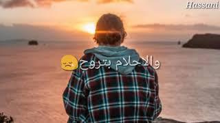عمرو دياب اول يوم في البعد