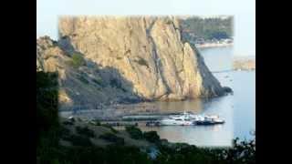 Мой любимый Крым. Часть 2.