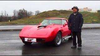 Экзотика Chevrolet Corvette С3