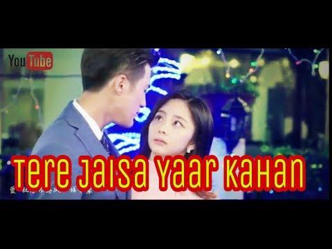 Tere Jaisa Yaar Kahan A Heart Touching Friendship Story Love Song