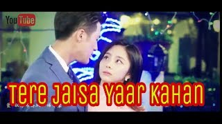 Tere Jaisa Yaar Kahan A Heart Touching Friendship Story love song