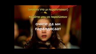 So maki sum se rodila. Macedonian song