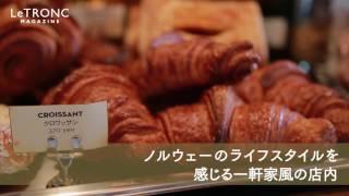 【渋谷 x TOKYO朝ごはん】フグレントウキョウ(Fuglen Tokyo) #1