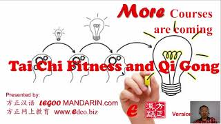 Edeo - Educational video courses and Marketing Introduction : 02-01 Spoken Chinese