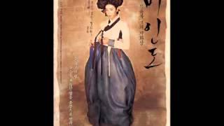 Miindo( Portrait of a Beauty) OST Love Theme