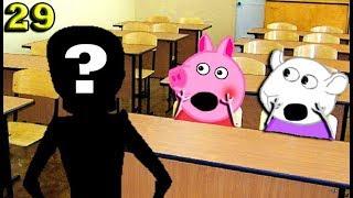 Мультики Свинка Пеппа  В клессе Пеппы Злой учитель Мультфильмы для детей на русском