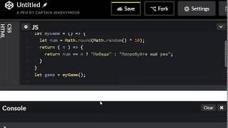 Создание игры в консоли браузера: изучаем замыкания на Javascript
