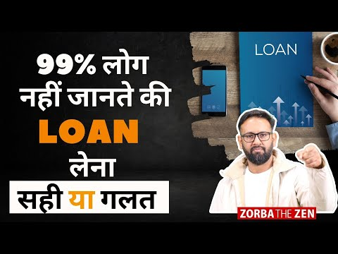 Money Tips# 12 | How To Avoid | Debt Trap | loan Trap | Bank Trap | Zorba The Zen