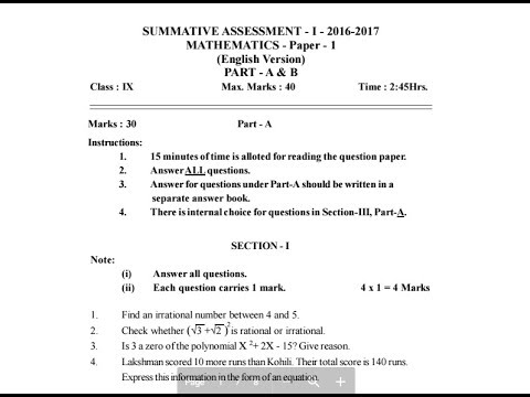 Summative Assessment {SA} 1 Maths Question Paper 1 For Class IX | SA 1  Maths Question Paper 2017