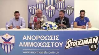 Παρουσίαση stoiximan.gr