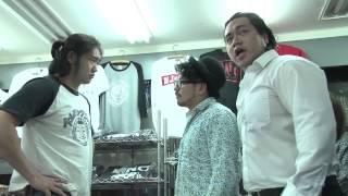 2015年2月19日ガンバレ☆プロレスチケット即売会。 シバターの暴走、そし...