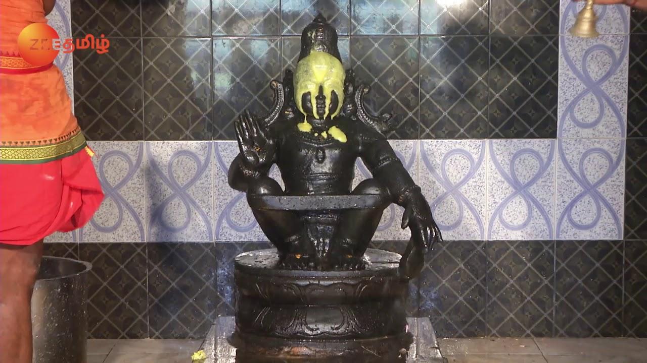 Arputham Tharum Alayangal - Tamil Devotional Story - Epi  1159 - Zee Tamil TV Serial - Best Scene