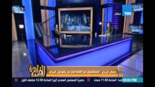منتظر الزيدي: الثورات جاءت لإناس بسلطة ومال .. والغرب من أسماها الربيع العربي وليس نحن