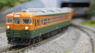 鉄道模型(Nゲージ):ゼスト相模原店 vol.16:165系 急行「アルプス・こまがね」