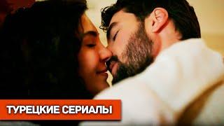 Лучшие Турецкие Сериалы 2019 - ТОП 10