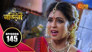 Nandini - Episode 145 | 18th Jan 2020 | Sun Bangla TV Serial | Bengali Serial