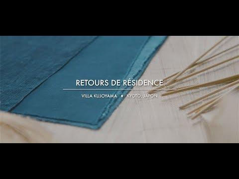 Sandrine Rozier : Retours de Résidence - Villa Kujoyama