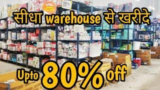 Electronic items warehouse Mic…