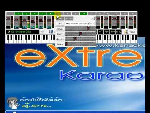Extreme Karaoke 2016