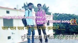 Chal chal chal ni guiya pyar karab re | Nagpuri video song 2017 new slide show
