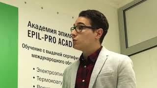 Семинар по электроэпиляции с Adrien Sanchiz