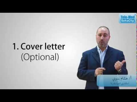 How to write a cover letter and find jobs in Egypt | JOBMASTER