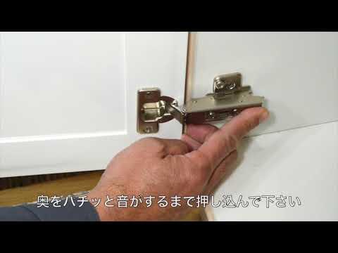 東急Re・デザイン 動画で見る住まいのメンテナンス 収納扉が外れてしまった場合