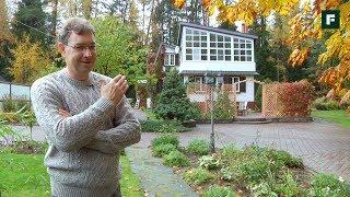 Дом с оранжереей и патио в сосновом лесу. История реконструкции // FORUMHOUSE