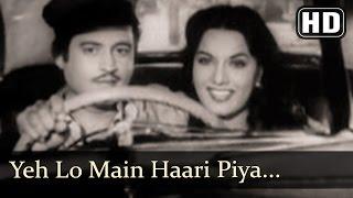 Yeh Lo Main Haari Piya (HD) - Aar Paar Songs - Guru Dutt - Shakila - Shyama - Filmigaane