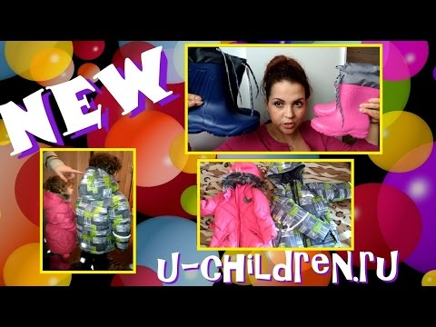 Crockid обзор детской одежды пуховики плюс сапоги
