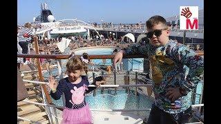 Влог для детей Путешествие на корабле MSC Musica Круиз на корабле MSC Musica обзор круизного лайнера|путешествия в круиз