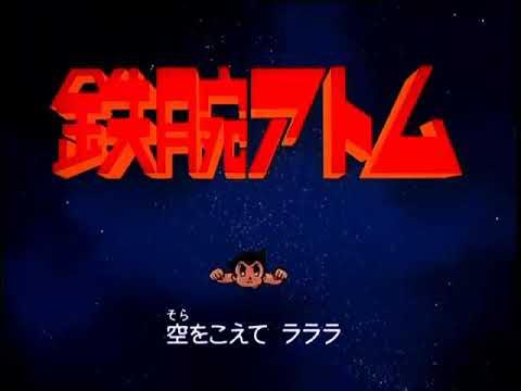 Download Astro boy tamil dubbed