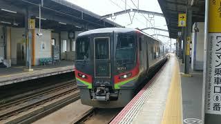 【お試し乗車】JR土讃線特急2700系走行音 丸亀→宇多津