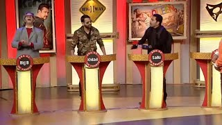 Sunil Grover and Vikalp Mehta Best Comedy   Sunil grover as Srk & Vikalp Mehta as Akshay Kumar