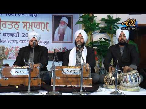 Nahi Chhodou Re Baba Ram Naam By Bhai Jaskaran Singh Ji Patiala Wale