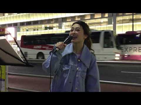 シンガーソングライターjuri新宿路上ライブ(小柳ゆきあなたのキスを数えましょう)2019年3月5日