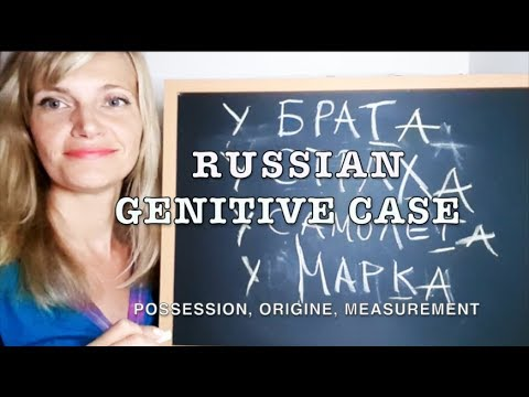 HAS And There Is NO (Russian Genitive Case)