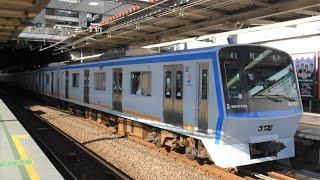 相模鉄道 8000系 01編成 二俣川駅