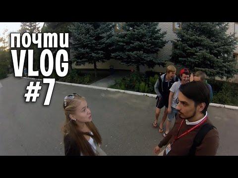 Почти Vlog 7 tmntime - Детективное Агентство Лунный Свет г. Белгород