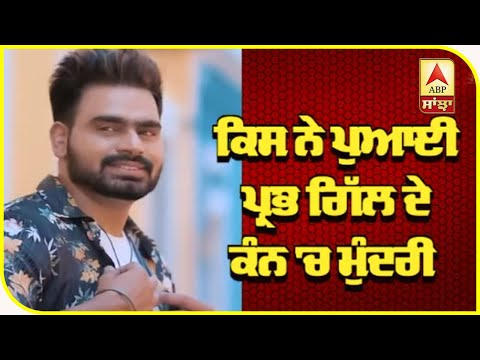 Prabh Gill latest interview On yaar Anmulle returns | debut movie | ABP Sanjha