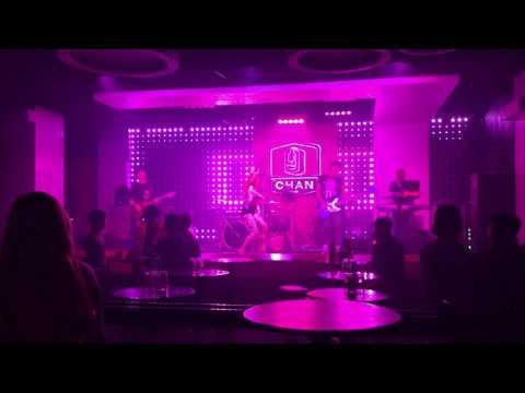 Ru Guo Wo Shi DJ - The BIKINI Band (cover)