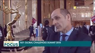 Итоги АЕF: Global Challenges Summit 2018