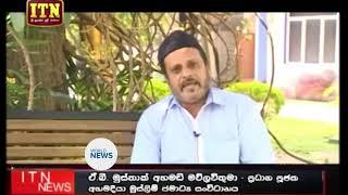 SriLanka ITN News