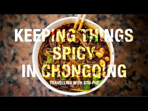 重庆最辣的小吃 CHONGQING: Spicy Street Food