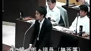 2.北栄3丁目市有地貸付について 1.ダイエーの出店について ①市議会...